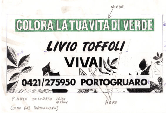 Dema Pubblicità-Bozzetto Vivai Toffoli 3